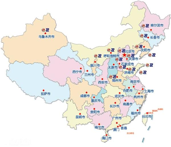 汉堡王(中国)公司北方区餐厅装修亚搏下载管理
