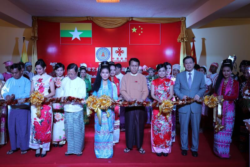 援缅甸国家艺术剧院维修改造项目开工仪式
